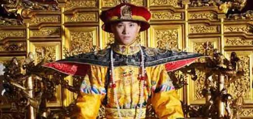 张宏杰:清史上惩贪最严厉的皇帝是谁