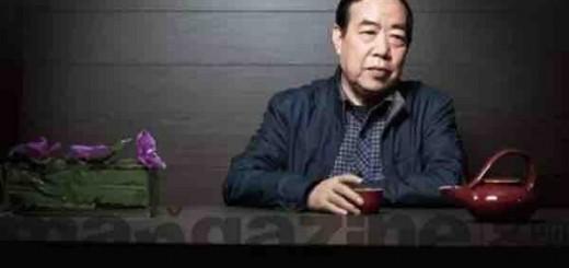 辞宴书:贾平凹拒出席今晚饭局