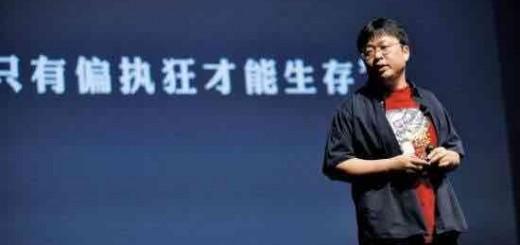 """锤子要做游戏:罗永浩找到了新""""情怀""""?"""