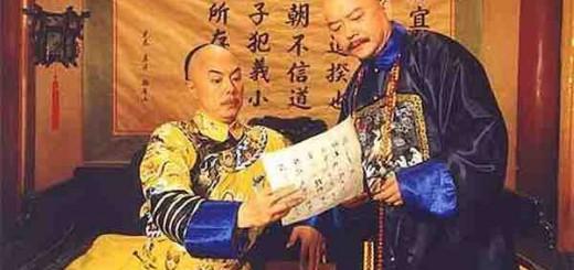 张宏杰:乾隆皇帝为什么成了洞穴人