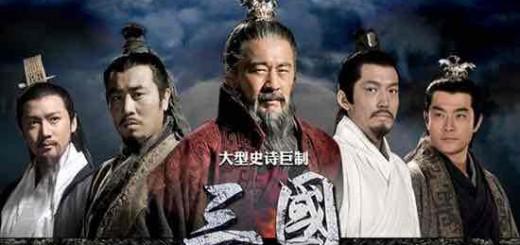 刘黎平:三国全史其实就是一段股市史(视频)