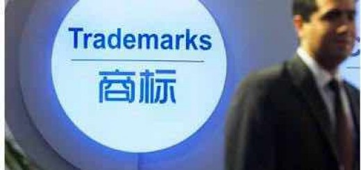 孟潭:互联网+时代,企业如何搞定商标注册?