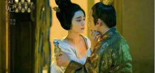 刘黎平:史记《范冰冰马震记》
