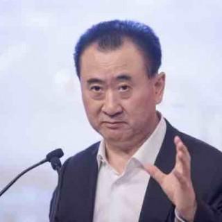 石述思:亚洲首富王健林为何炮轰互联网思维?