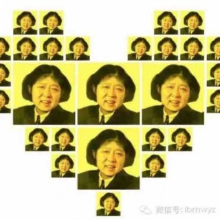 王枪枪:吴晓波老师,你的情趣内衣露出来了