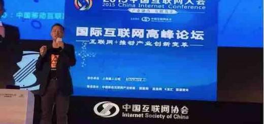 王冠雄:工业3.0红利已经消失 抢占互联网红利需要重创新