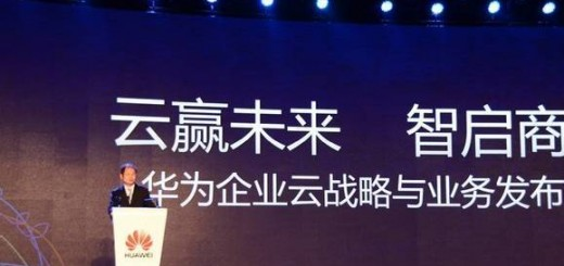 华为轮值CEO徐直军:华为是一家O2O公司,但永不做数据变现