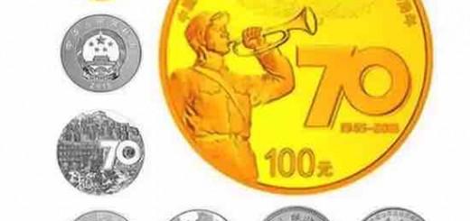 百度百科解读抗战纪念币首发背后王思聪都不知道的金融知识