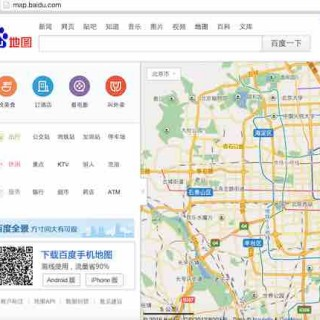 从工具到平台,百度发布新版地图背后的故事