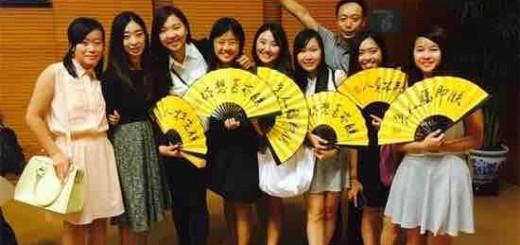 互动百科助力中国科协港澳台大学生实习活动