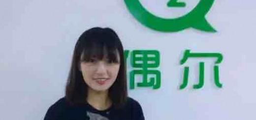 """元菲:从阿里到女CEO,情感倾诉服务""""偶尔""""为何能让徐小平""""盲投""""?"""