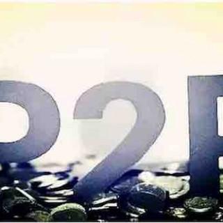 洗牌过后,P2P行业的发展方向在哪里?