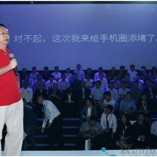 邻章:周鸿祎发布奇酷手机,真能给行业添堵吗?