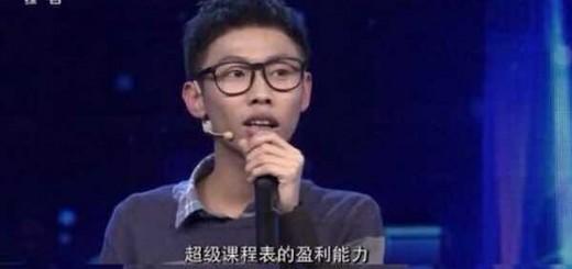Linkedin中国:90后是不是失去了认真说话的能力?