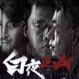 从《白夜追凶》《反黑》到《奔月》:Netflix的中国版图逐渐兴起