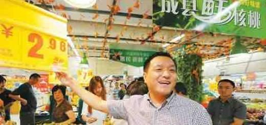 """王庆田:我的网友""""核桃书记""""李祥"""
