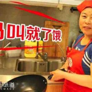 俞敏洪领衔洪泰基金进军餐饮O2O,妈妈味道到底是什么样的?