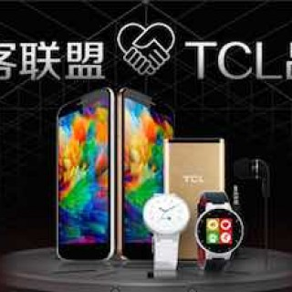 百度智客联盟联袂TCL么么哒,为智能生活升级用户体验