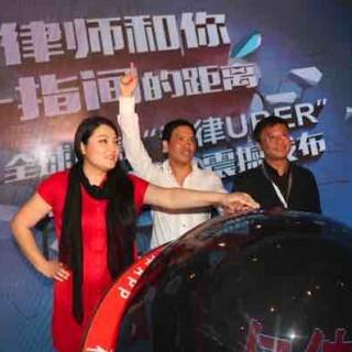亿律董事长陈云峰:让共享经济之光,照亮法律服务市场