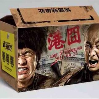 """盒子有戏? 从""""囧盒""""的爆火看电影IP新玩法"""