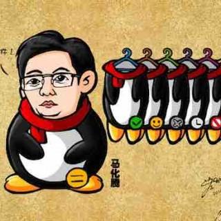 新闻辣评:马化腾最近有点烦,马云忙着送生鱼片