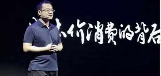 """李瀛寰:必要联手吉利定制汽车,""""短路经济""""才是毕胜的融资底气"""