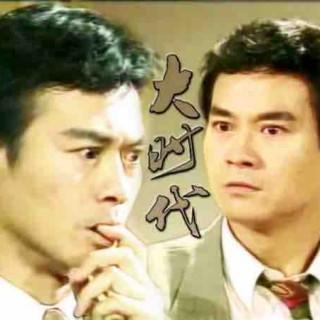 刘黎平:史记《私募大佬徐翔传》