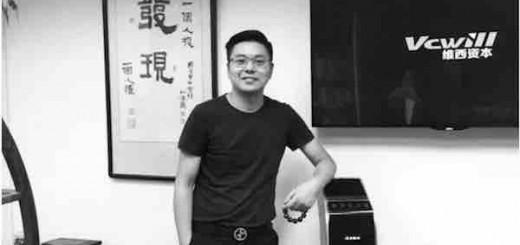 维西资本创始人桂鑫:他想活成光源
