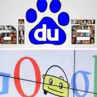石述思:百度为何无惧谷歌重返中国?