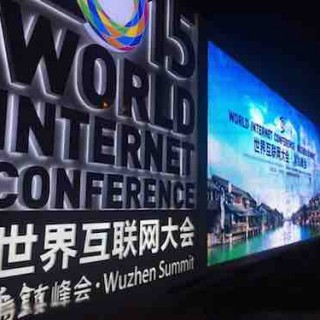 清华大学新闻与传播学院沈阳教授:互联网为何如此重要?