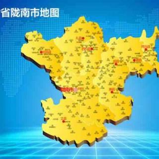 从历史地理学角度审视,甘肃陇南在中国历史中的地位竟是这样的