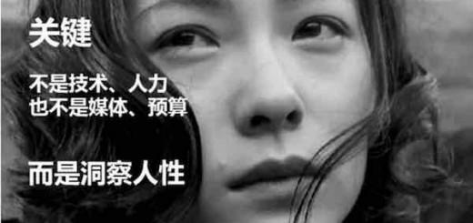 奥美广州执行副总裁陶炼丹:《互联网时代的企业公关》