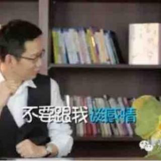 吴晓波骂传统媒体:我消费了你,还一笑而过