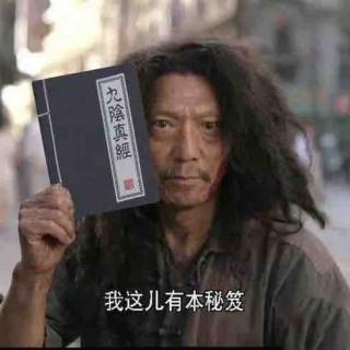 """""""互联网思维""""过季之后,中国互联网的下一个风口会是什么呢?"""