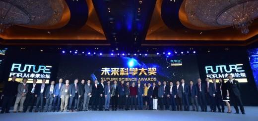 """世界拥有了诺贝尔奖,中国拥有了""""未来科学大奖"""""""