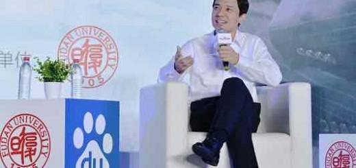 """除了帅和勤奋,百度掌门人李彦宏还有一颗""""技术改变世界""""的心"""