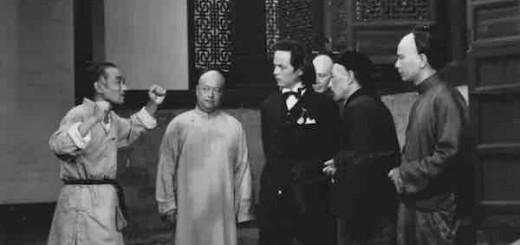 刘黎平:史记《赵阿Q正传》