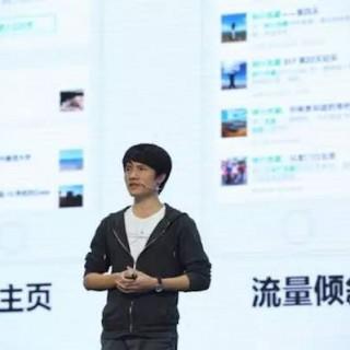 微信高级产品经理朱深彬:微信公众号原创产品功能介绍