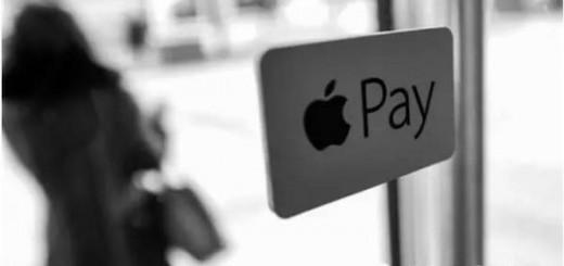 葛甲:Apple Pay入华,未来趋势会怎样?