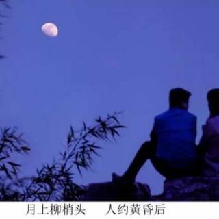 刘黎平:史记《情人节赋》