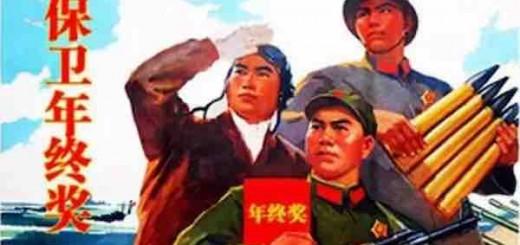 刘黎平:史记《年终奖赋》