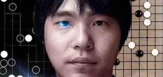 刘黎平:史记《李世石大战阿尔法记》