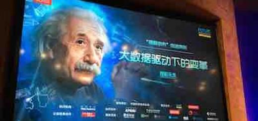 未来论坛《理解未来》讲座走进京东:大数据驱动下的变革