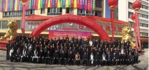 互联网+ 藏文化:绿色生态电商产业高峰论坛在甘南州隆重举行