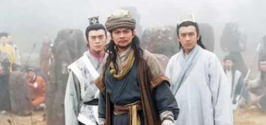 刘黎平:史记《金庸赋》