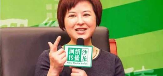 张泉灵:我对网上舆论传播的十个基本看法