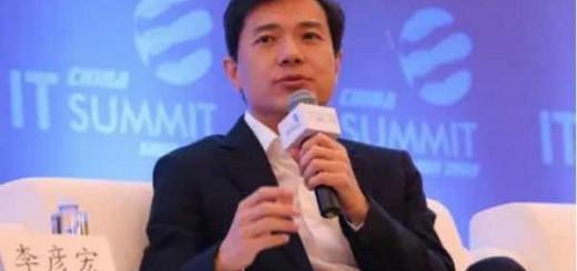 """IT领袖峰会""""四宗最"""":李彦宏的脑洞最接地气"""