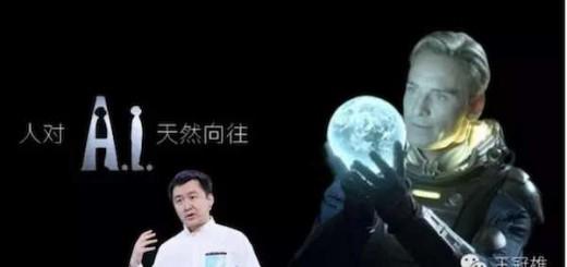 王小川领先李开复半目,搜狗致敬谷歌:我看人机大战营销