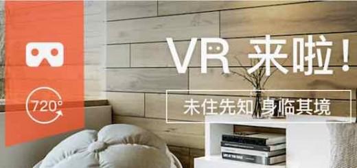 葛甲:创新驱动,艺龙发布VR酒店视频开启OTA行业新玩法