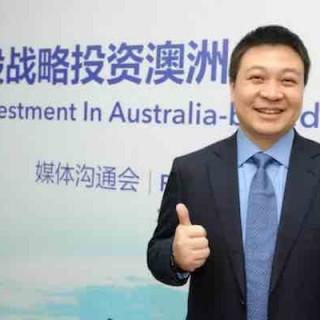 """陈绍鹏:联想控股布局海鲜背后是""""全球资源+先进模式+中国市场"""""""